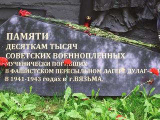 ДУЛАГ-184