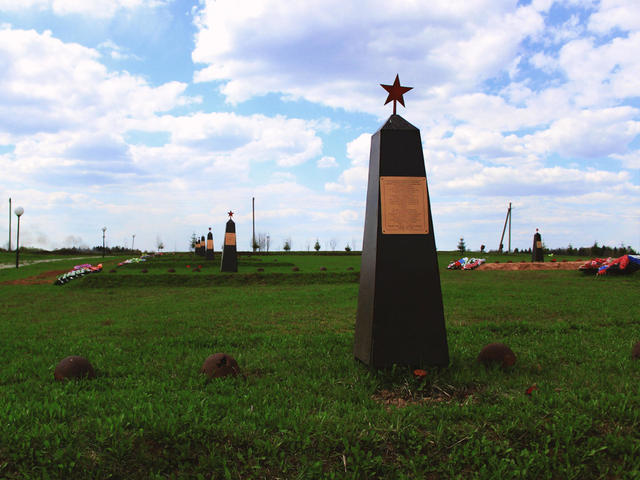 Мемориал «Богородицкое поле»