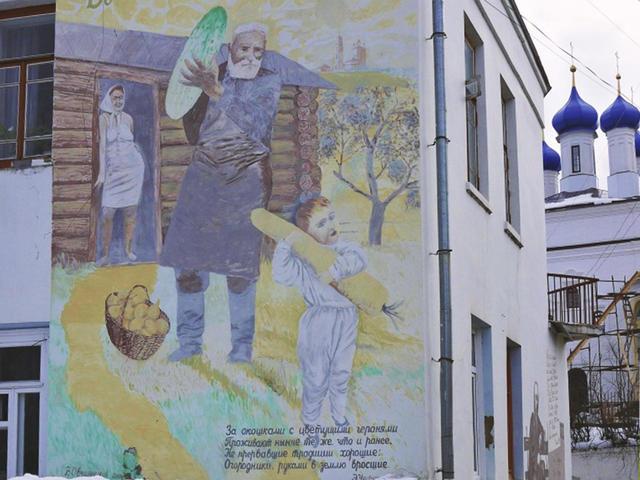 Боровские фрески