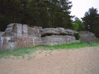 Форт Ино
