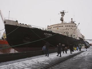 Атомный ледокол «Ленин» вМурманске