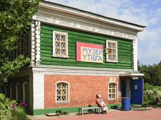 Музей утюга вПереславле-Залесском