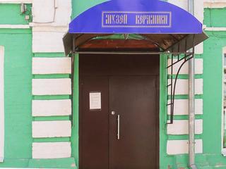 Гончарный центр Богородск