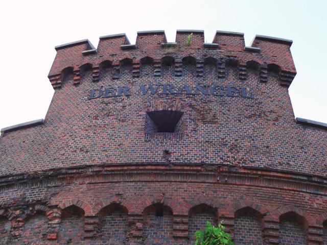 Башня «Врангель»