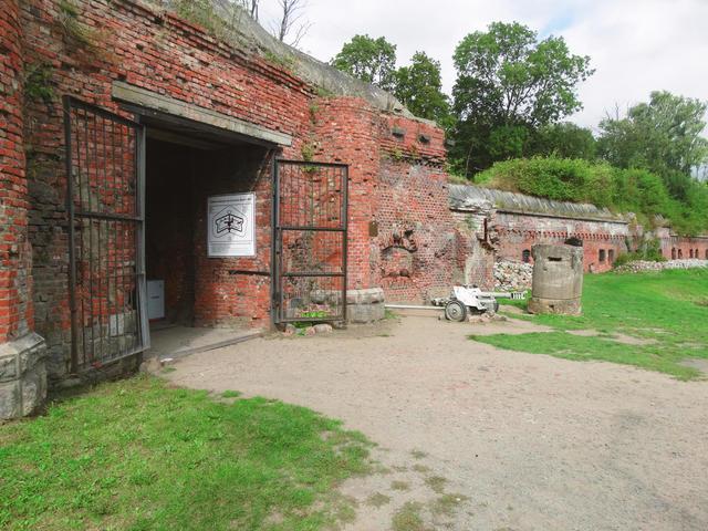 Форт «Король Фридрих Вильгельм III»