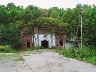 Форт «Король ФридрихI»