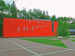 Музей «Хацунь»