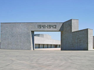 Форт «Максим Горький II»