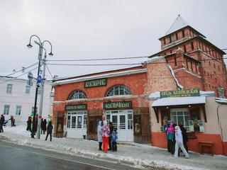 Музей «Калачная»