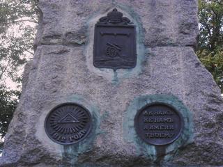 Памятник доблестным предкам вВязьме
