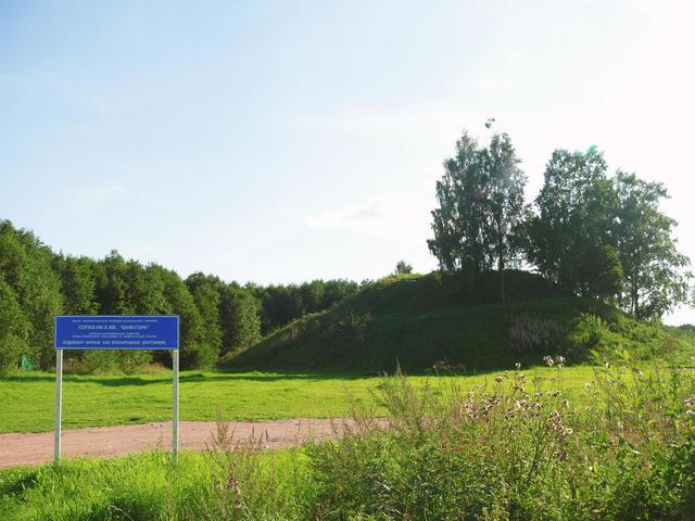 Шум-гора вНовгороде