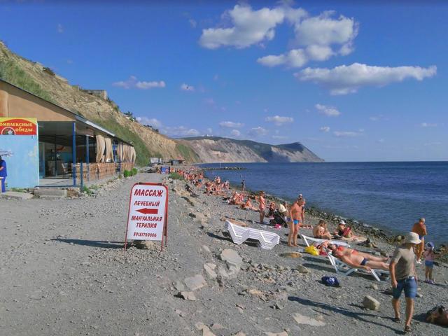Пляж «40 лет Победы»