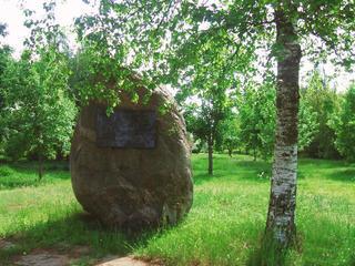 Памятник победы русских войск вМолодечно