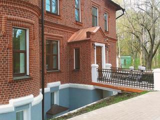 Замок Щербатовых вВасильевском