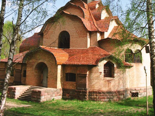 Историко-архитектурный комплекс вТалашкино