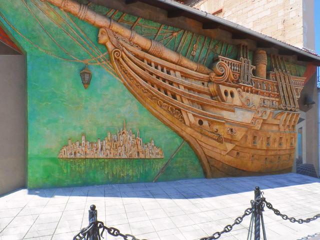 Музей Александра Грина вФеодосии