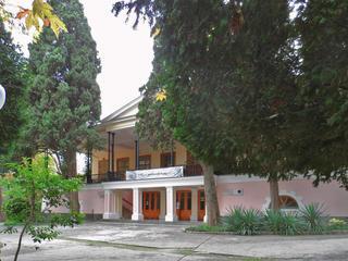 Музей Пушкина вГурзуфе