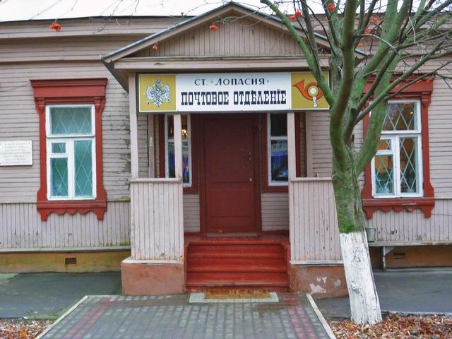 Музей писем Чехова