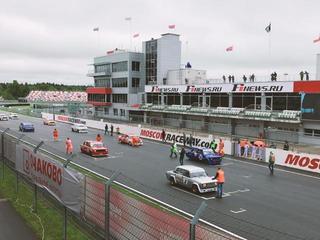 Автодром Moscow Raceway