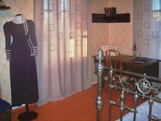 Дом-музей Голубкиной вЗарайске