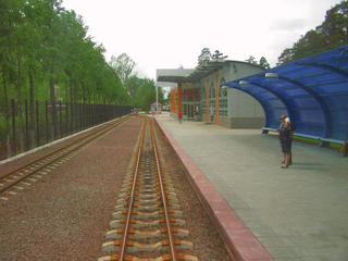 Детская железная дорога вЯрославле