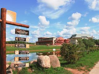 Парк «Этномир»