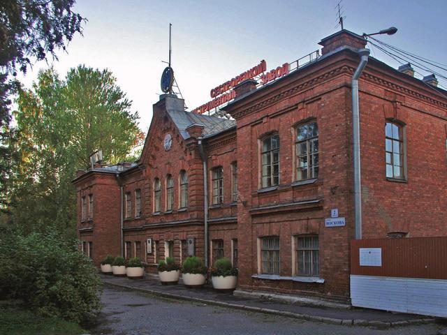 Сестрорецкий оружейный завод