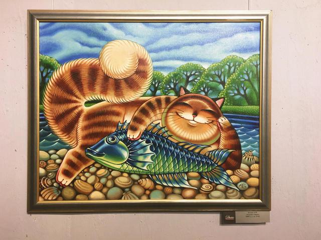 Арт-галерея «Диас»