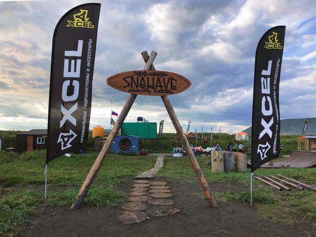 Школа сёрфинга Snowave Kamchatka