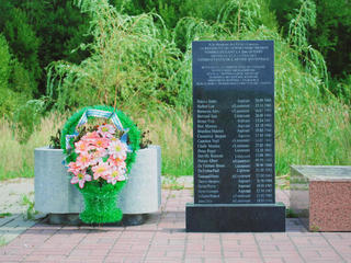 Памятник лётчикам эскадрильи «Нормандия»