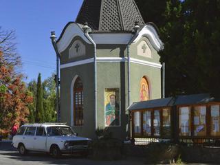 Храм Фёдора Стратилата вАлуште