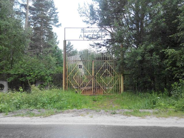 Заброшенный лагерь «Восток 5–6»