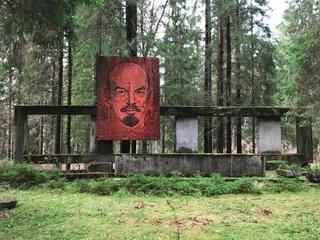 Заброшенный лагерь «Космонавт»