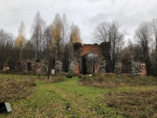 Рудный парк Тулмозерье