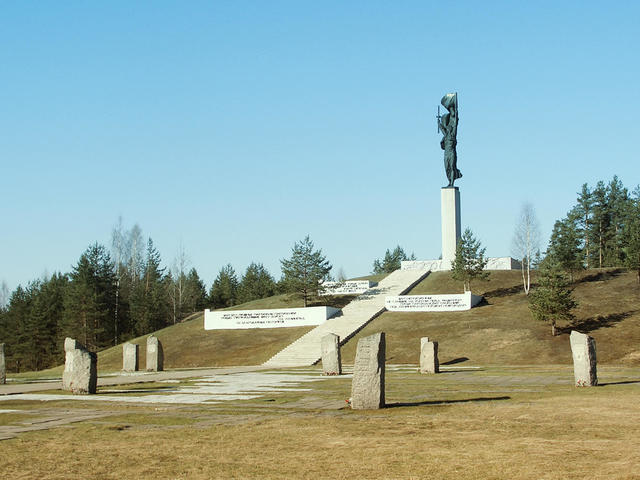 Мемориал «Партизанская Слава»