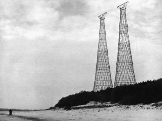 Шуховские башни-опоры на Оке