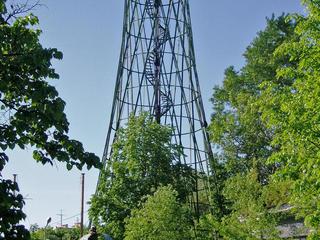 Шуховская башня подЛобней