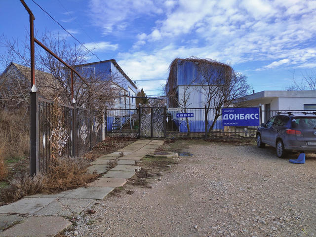 Кемпинг-пансионат «Донбасс» вОрджоникидзе