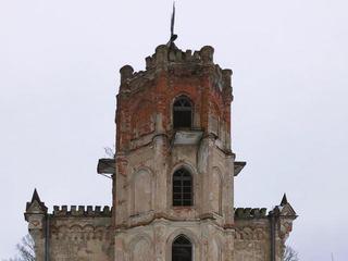 Флигель библиотеки вусадьбе Авчурино