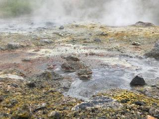 Мутновские термальные источники