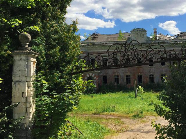 Усадьба Семёновское-Отрада