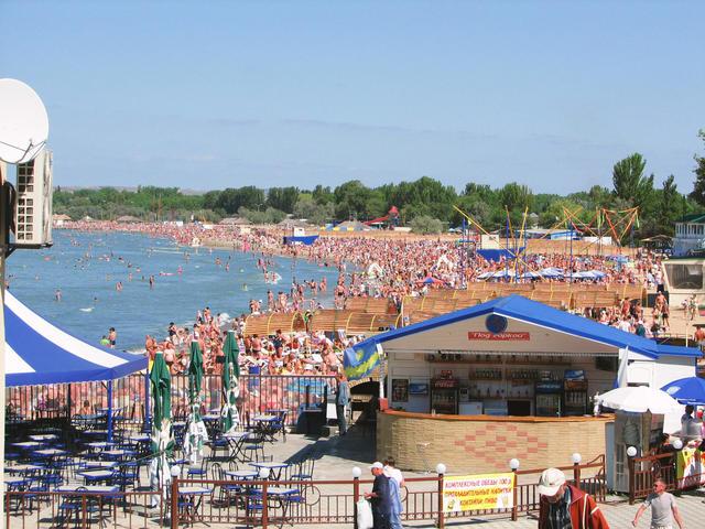 Пляж «Лечебный»