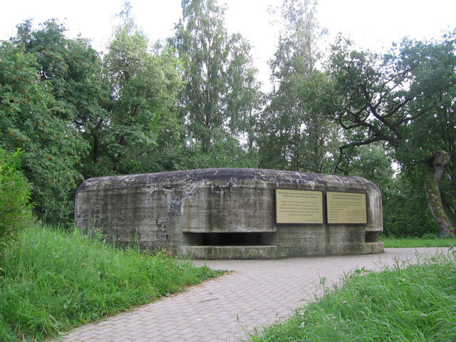 ДОТ № 122 Карельского укрепрайона