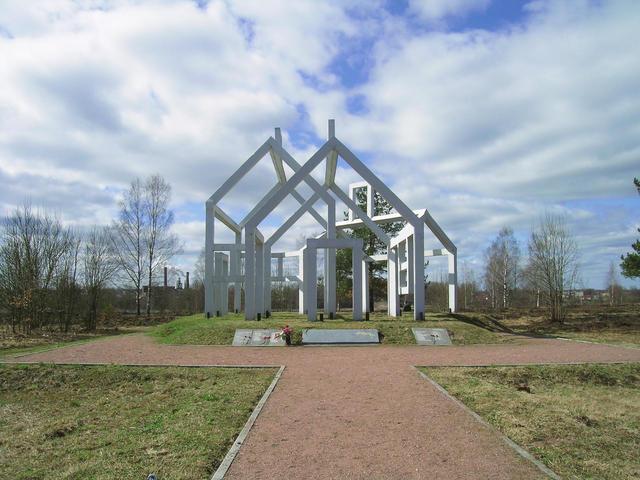 Памятник «Призрачная деревня»