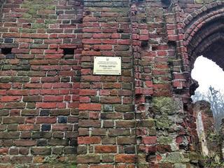 Руины кирхи святого Николая