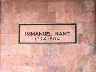 Могила Канта