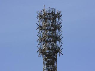 Шуховская башня на Шаболовке в Москве