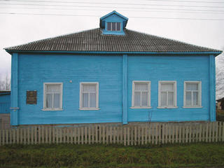 Дом-музей Николая Рубцова в Никольском