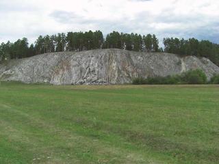 Скала Арский камень