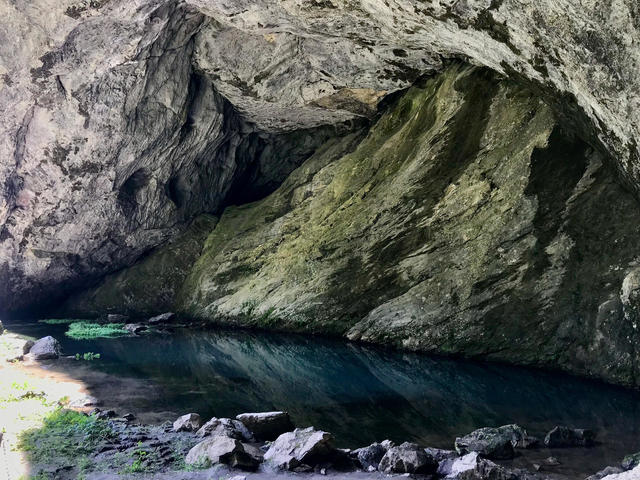 Капова пещера